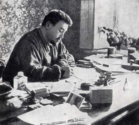 Александр Куприн в творческом процессе