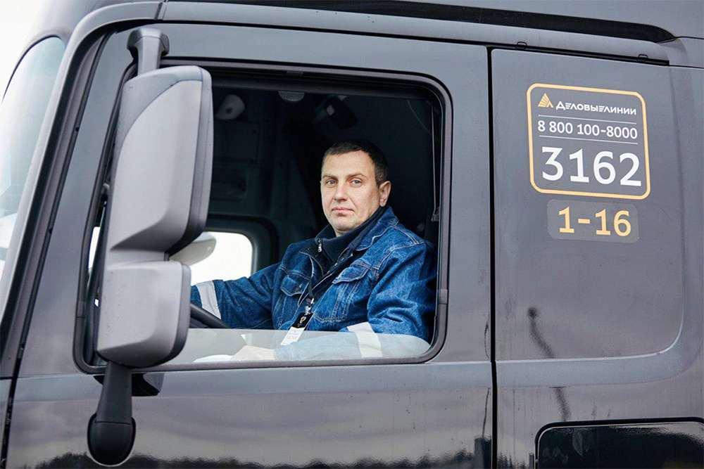 """Богатиков Александр Александрович сооснователь компании """"Деловые Линии"""""""