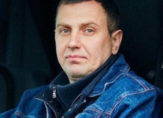 Богатиков Александр Александрович