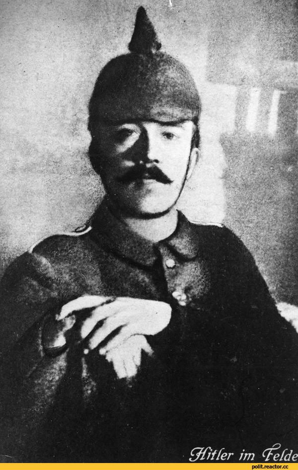 Молодой Гитлер на службе