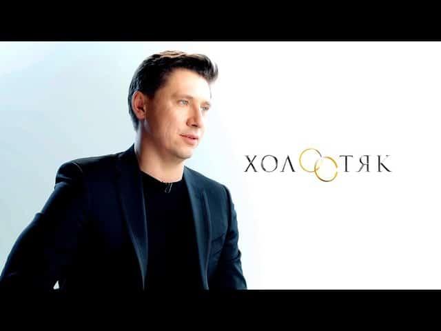 Тимур Батрутдинов в шоу «Холостяк»