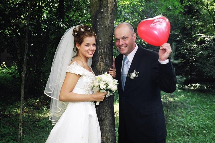 Свадьба Екатерины Шпицы и Константина Адаева
