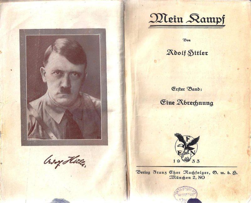 Майн Кампф Адольфа Гитлера