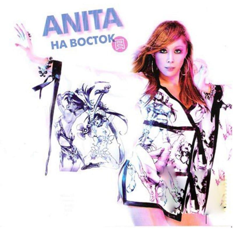 Анита Цой на «На восток»