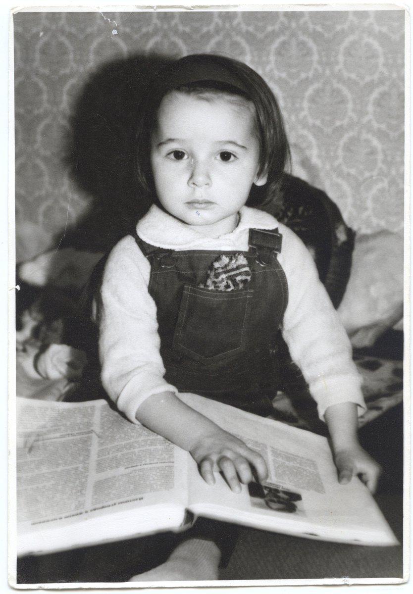 Дарья Златопольская в детстве