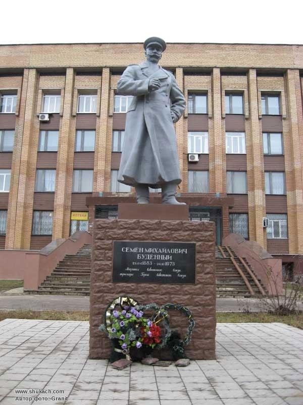 Памятник Семену Буденному