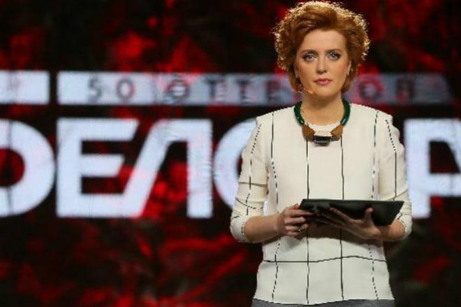 Ольга Белова в программе «50 оттенков. Белова»