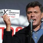 Борис Немцов политик на митингах