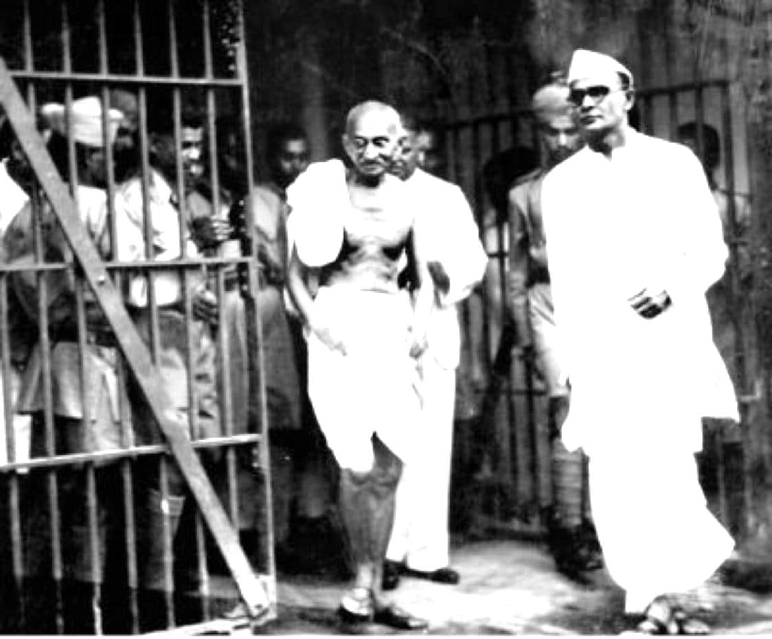 Арест Махатма Ганди