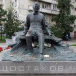Памятники Дмитрию Шостаковичу