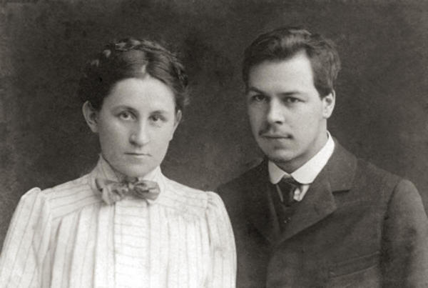 Николай Вавилов с женой