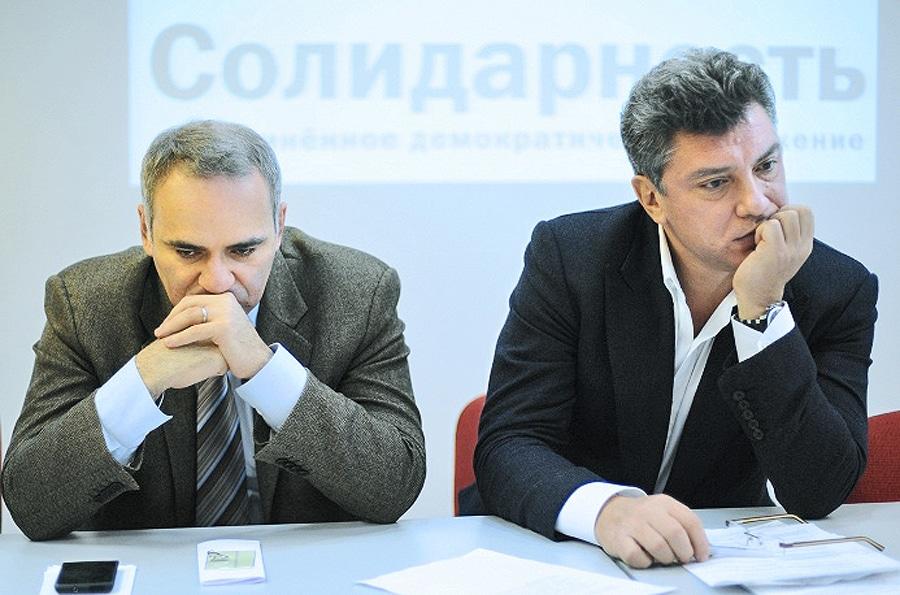 Борис Немцов с Гарри Каспаровым