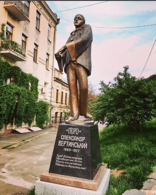 Памятник Александру Вертинскому
