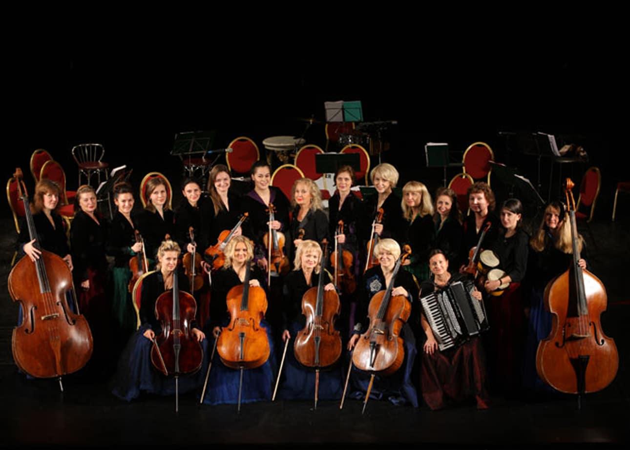 Вивальди-оркестр Светланы Безродной