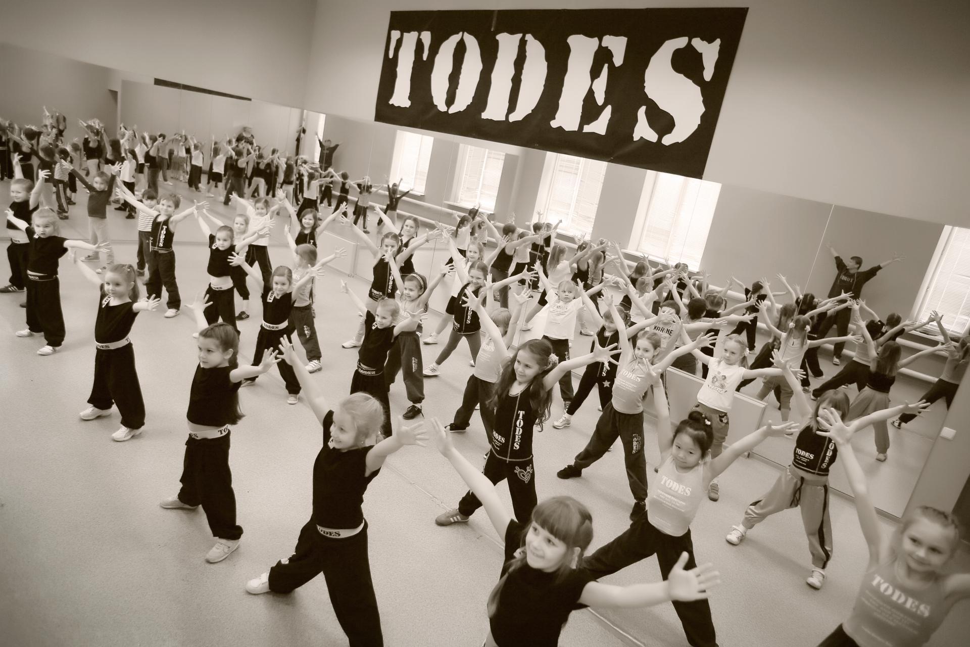 Школа танцев Аллы Духовой