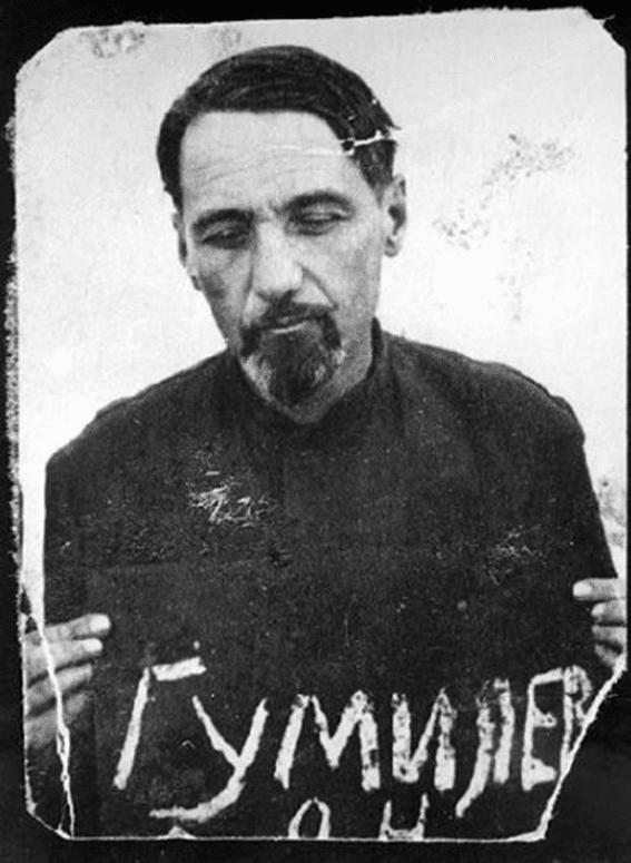 Прест Льва Гумилева