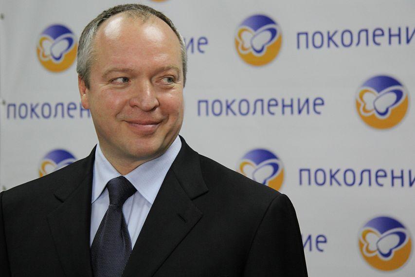 """Андрей Владимирович Скоч основатель фонда """"Поколение"""""""