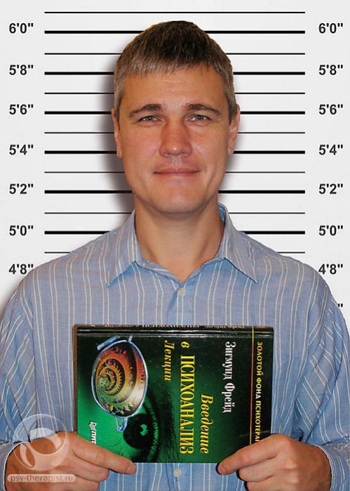 Психоаналитик Петр Лизяев