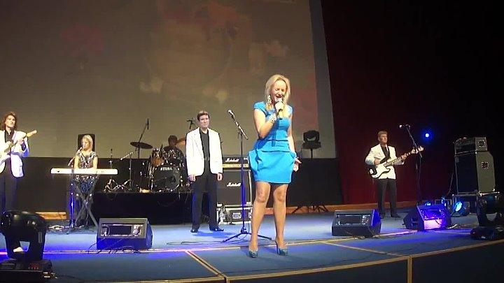 Светлана Лазарева на концерте