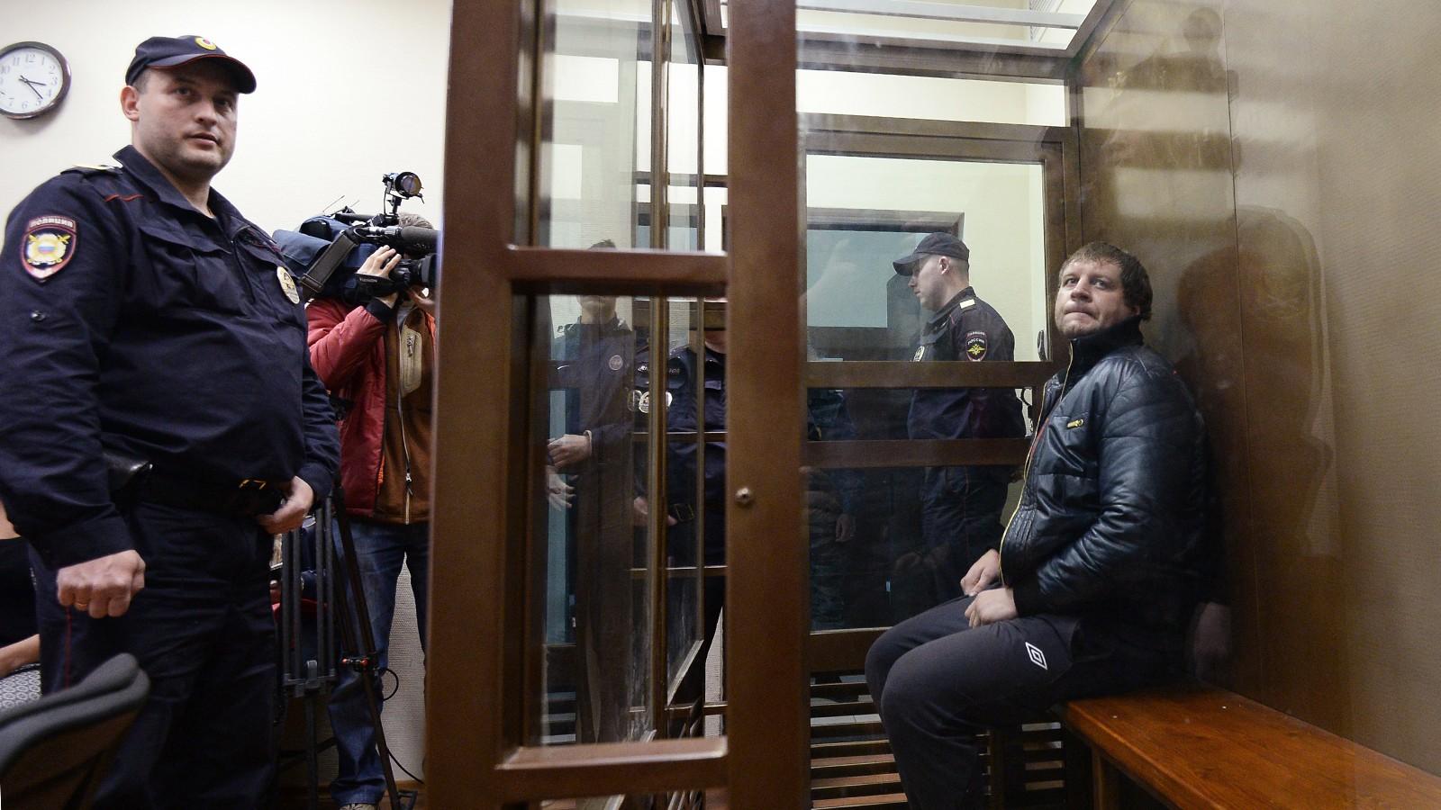 Александра Емельяненко судят за изнасилование