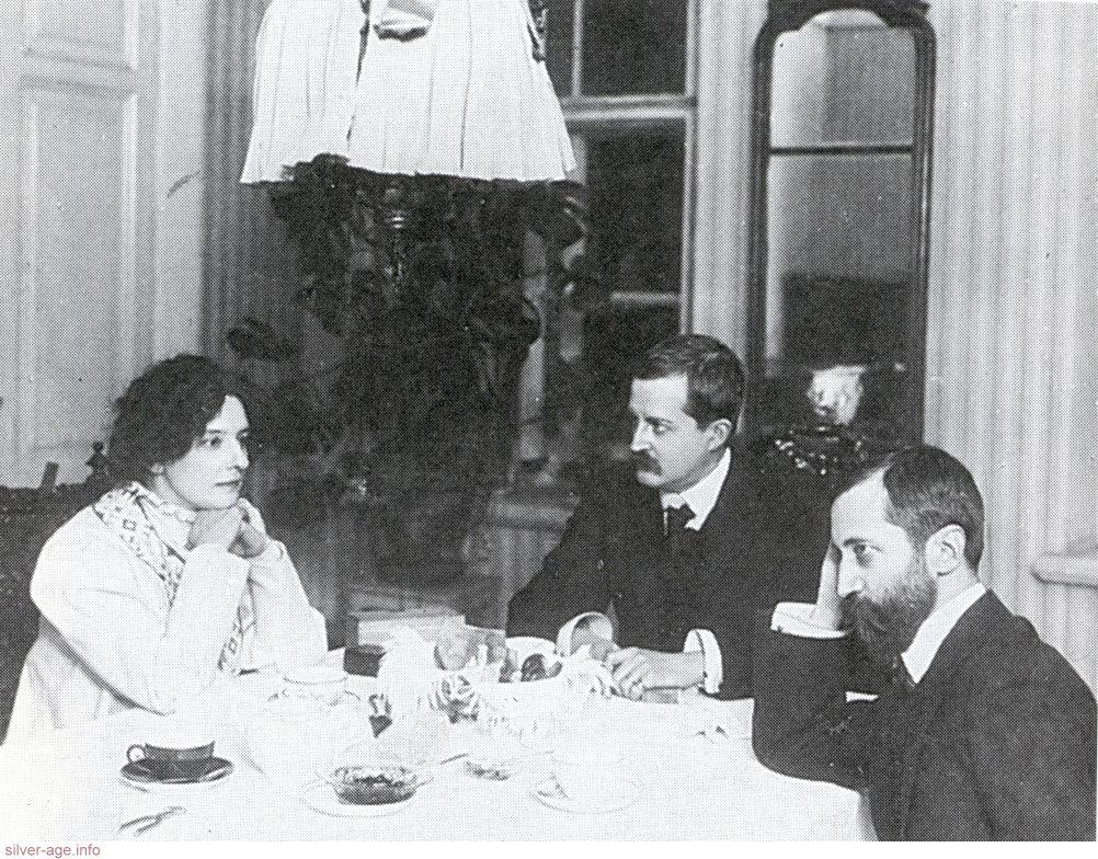 Зинаида Гиппиус с мужем и Дмитрим Философовым
