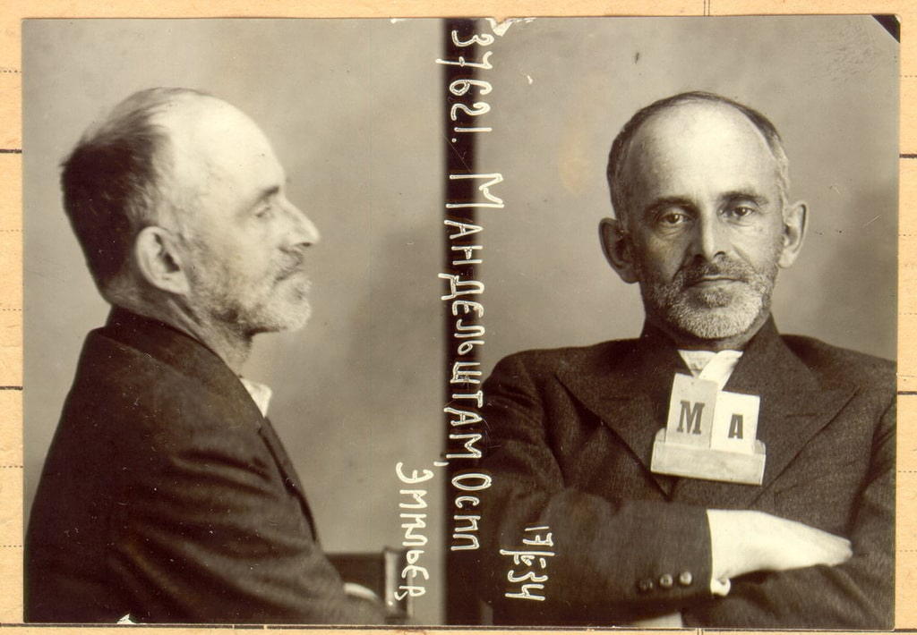 Карточка арестованного Осипа Мандельштама