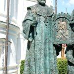 Памятники Михаилу Романову