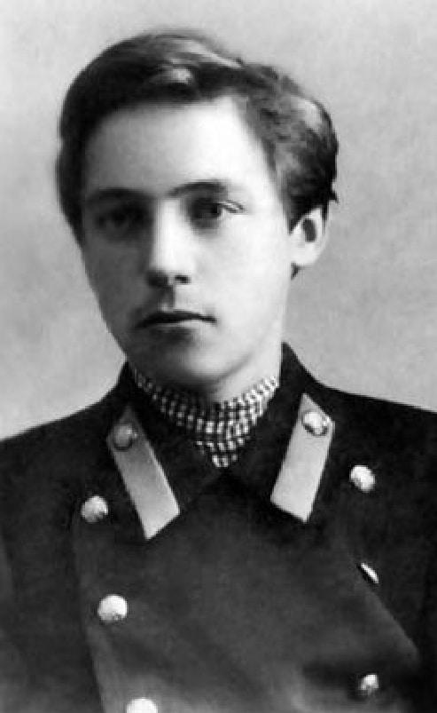 Велимир Хлебников в юности