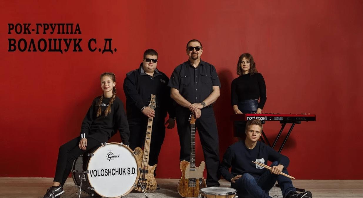 Рок-группа музыканта Сергея Волощука