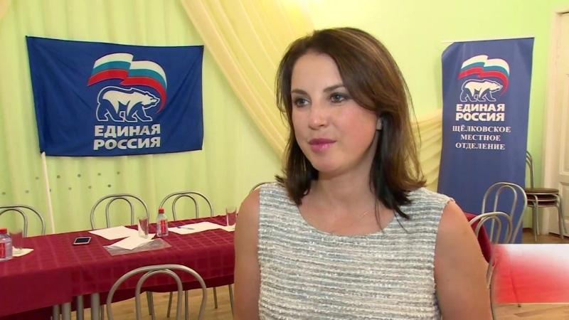 Ирина Эдуардовна Слуцкая