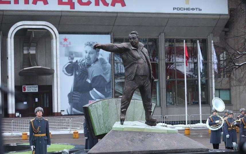 Анатолий Владимирович Тарасов