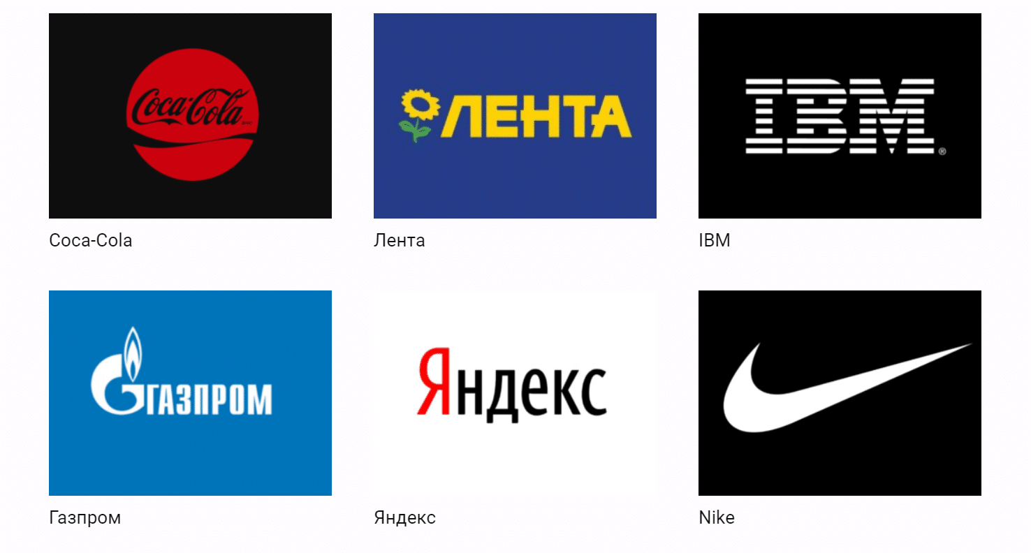 Каталог компаний на сайте