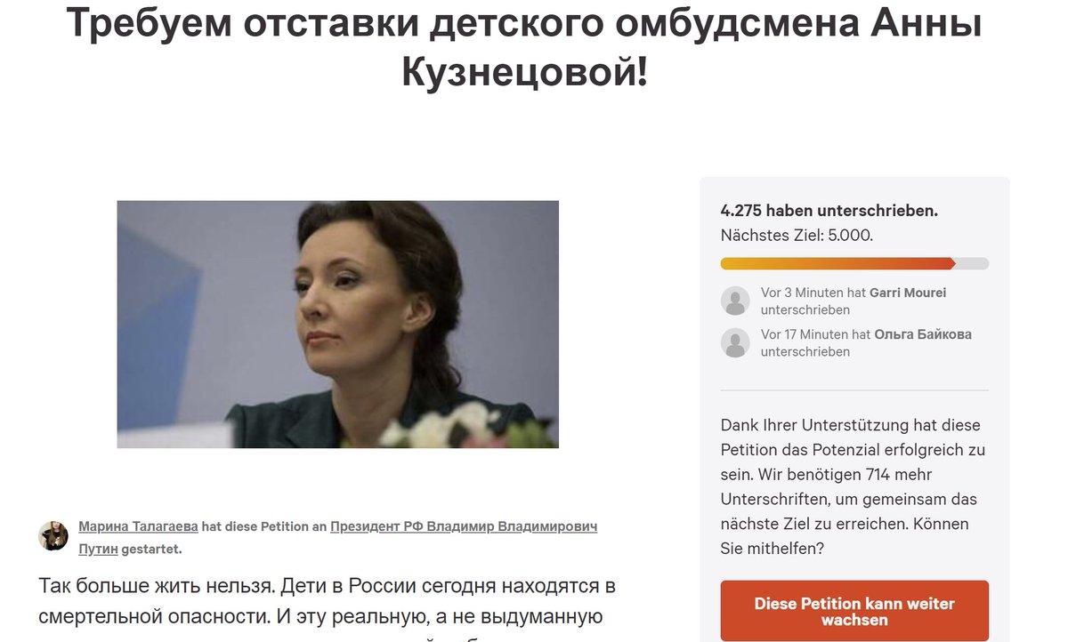 Анна Юрьевна Кузнецова