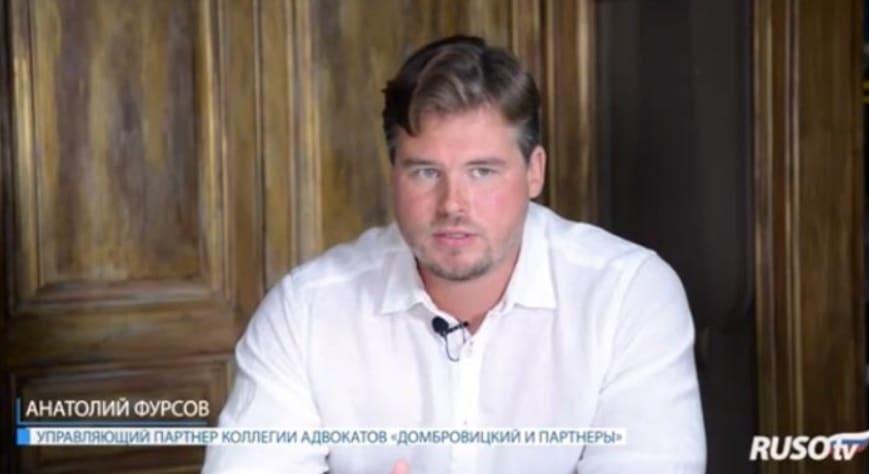 Анатолий Владимирович Фурсов