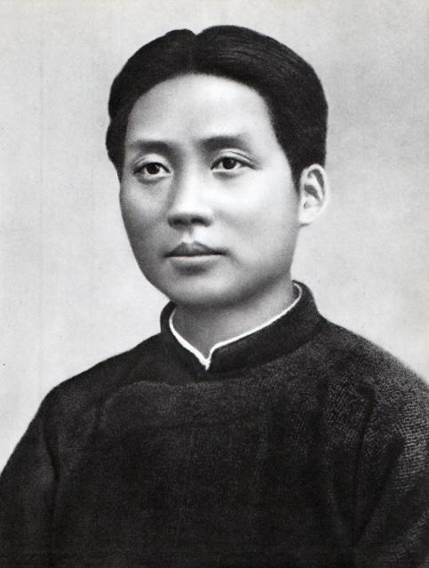 Мао Цзэдун в юности