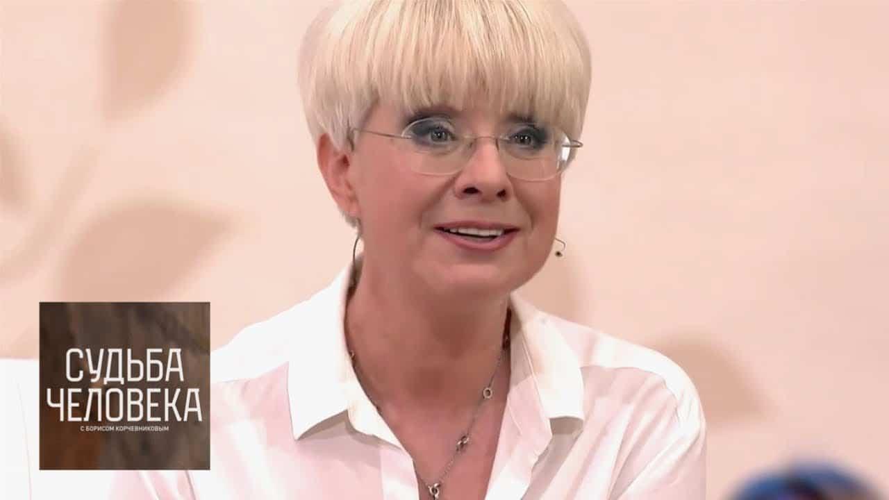 Илона Александровна Броневицкая