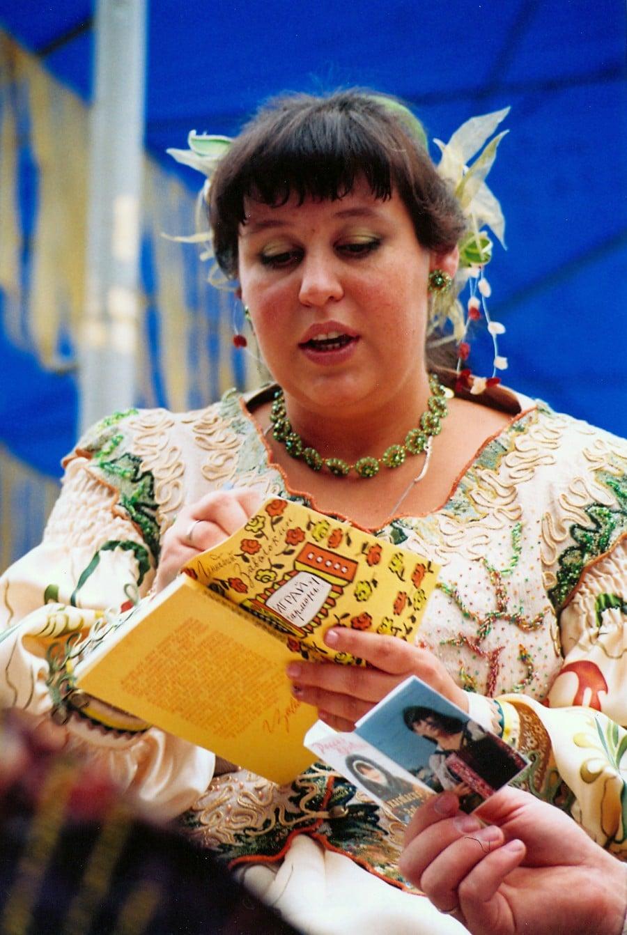 Анастасия Геннадиевна Заволокина