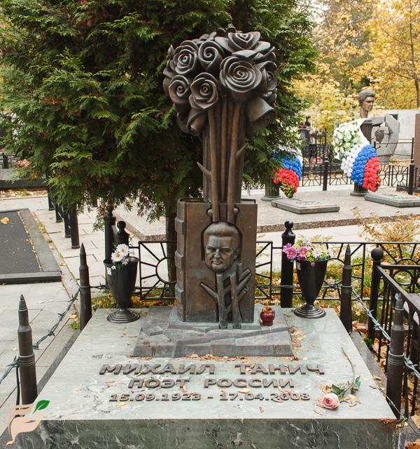 Михаил Исаевич Танич