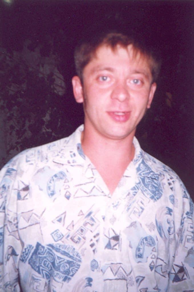 Дмитрий Владиславович Брекоткин