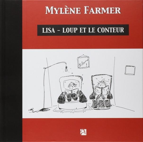 Милен Фармер