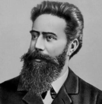 Вильгельм Рентген