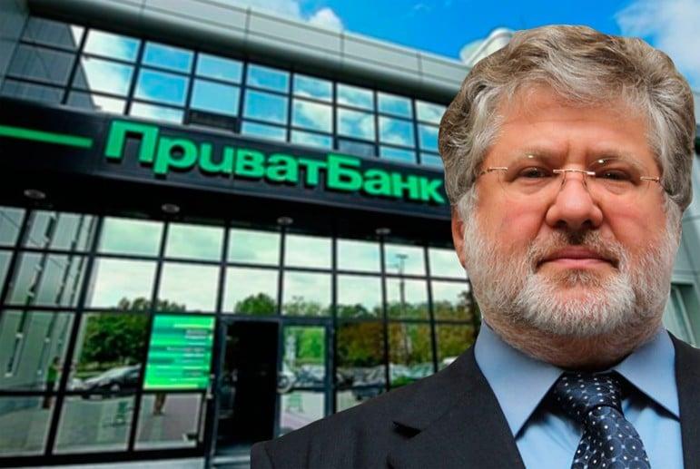 Игорь Валерьевич Коломойский