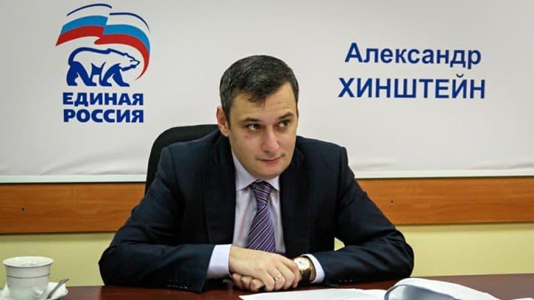 Александр Евсеевич Хинштейн