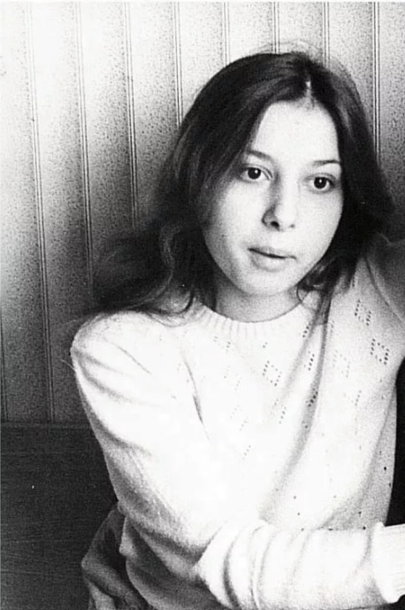 Анна Константиновна Федермессер