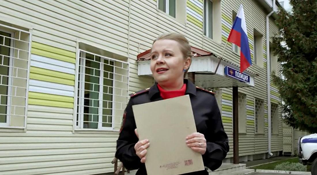 Елена Дубровская