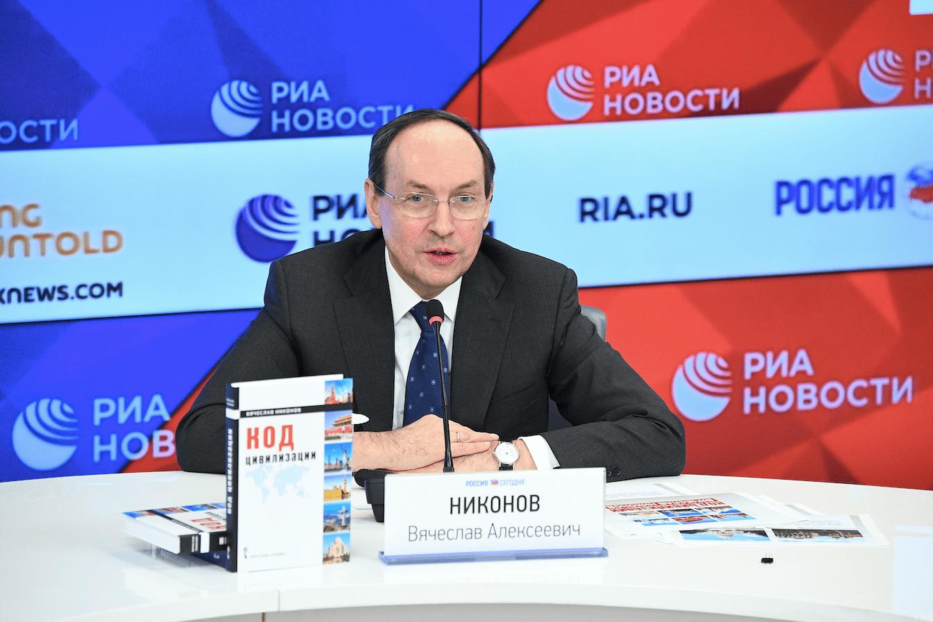 Вячеслав Алексеевич Никонов