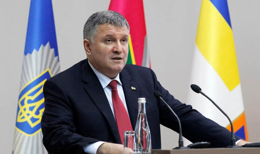Арсен Борисович Аваков