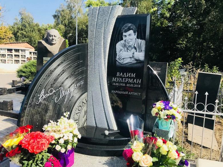 Вадим Иосифович Мулерман