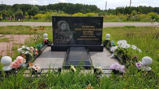 Маргарита Петровна Назарова