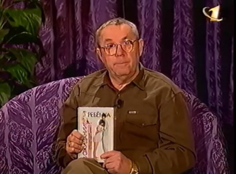 Олег Андреевич Анофриев